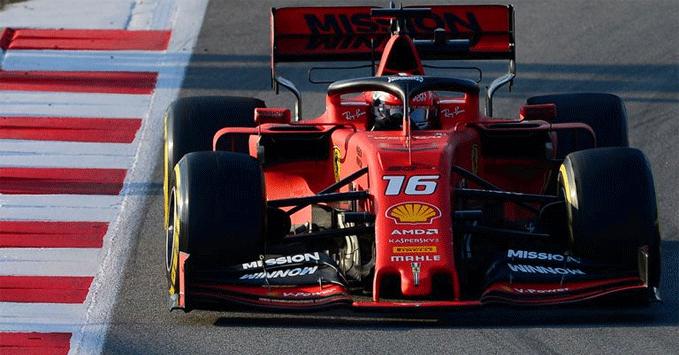 F1 2020 monaco setup